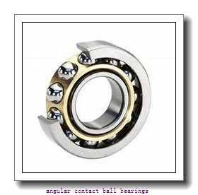 60 mm x 95 mm x 18 mm  NACHI BNH 012 angular contact ball bearings