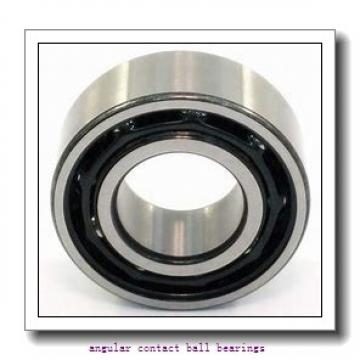 70 mm x 125 mm x 24 mm  NSK 7214 B angular contact ball bearings
