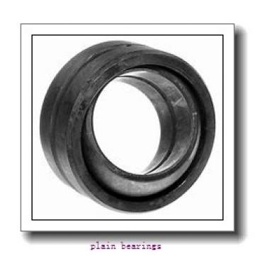 40 mm x 68 mm x 40 mm  LS GEG40N plain bearings
